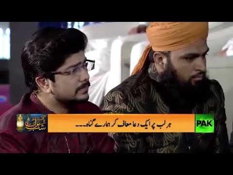 Shafiq Uz Zaman Taji Qawwal Ye Sub He Mere Kamli Wale Ka Sadqa Pak Shab E Barat Transmission