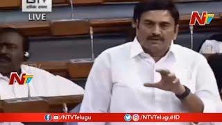 ycp-mp-raghurama-krishnam-raju-demands-subsidy-for-aqua-exports-loksabha-ntv