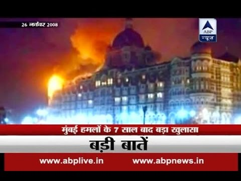 Huge revelation in Mumbai attacks after 7 years: Home Secretary Madhukar Gupta was in Pak