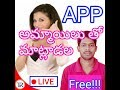 excellent  voice call application to talk with girls free in telugu. //THYAGARAJULU