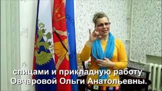 М. Про р. Електросталь '' Робота з в'язання ''