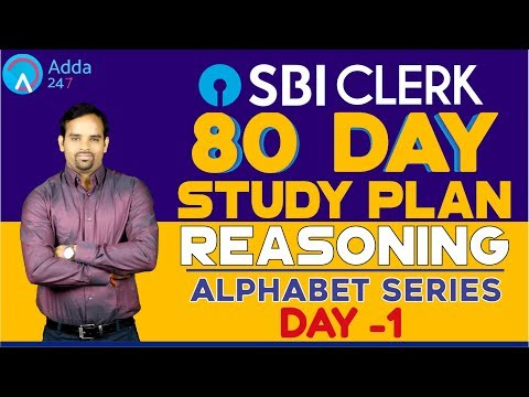 SBI Clerk Pre 80 Day Plan | Alphabet Series By Sachin Sir | Reasoning | Day - 1