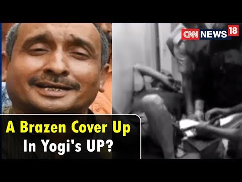 Epicentre | #UnnaoHorror: A Brazen Cover Up In Yogi's Uttar Pradesh? | CNN News18
