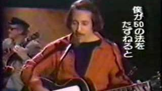 4 Paul Simon BBC TV (50 Ways To Leave Your Lover)