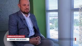 30.05.2018 Сделано в Севастополе: больше чем интернет