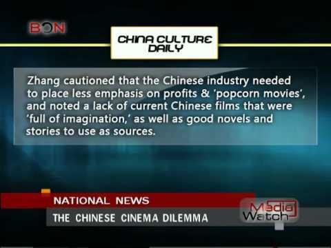 The Chinese cinema dilemma- Apr.15th.,2014 - BONTV China