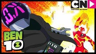 Ben 10 İngilizce | Show Bass | Cartoon Network | Çalmak