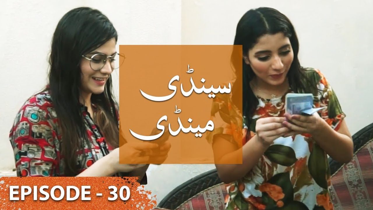 Sandy Mandy Episode 30 - 10 August 2019 LTN