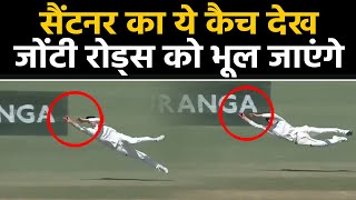 Mitchell santner at short cover-point leapt in the air, to his wrong side and took a one-handed stunner send ollie pope back pavillion end ...