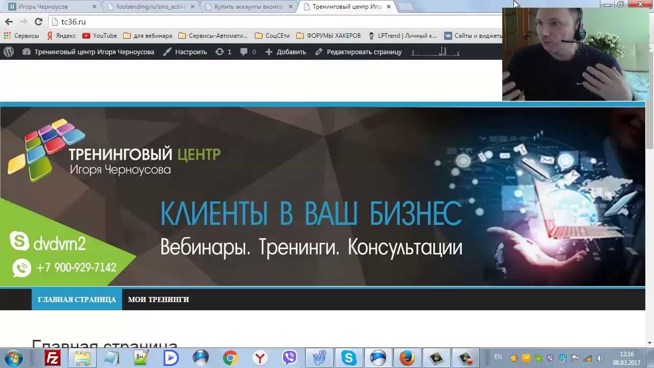 Купить аккаунт ВКонтакте  автореги ВК  STOCKACCS