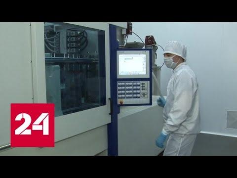 Завод в Рыбинске увеличивает производство микропробирок - Россия 24