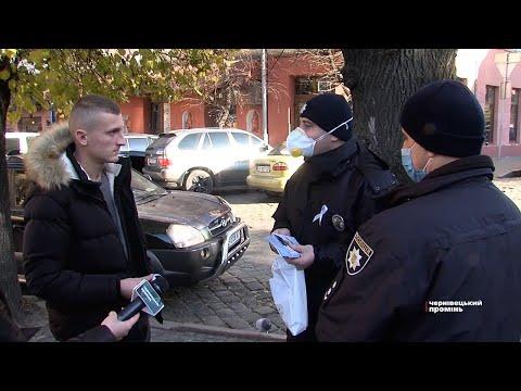 Чернівецький Промінь: День «білої стрічки»: у Чернівцях стартувала акція «16 днів проти насильства»
