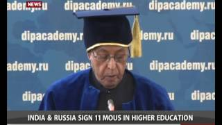 India will always support Russia: President Pranab Mukherjee