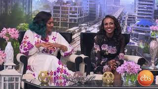 Asfaw Mesesha And Nesanet Workneh Lip Sync - Sunday With EBS
