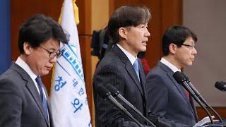 '대통령 4년 연임제'…국회권한 강화, 총리선출은 현행유지 / 연합뉴스TV (YonhapnewsTV)
