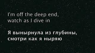 Изучаем английский по песням! Lady Gaga, Bradley Cooper, Shallow (A Star Is Born) перевод на русский
