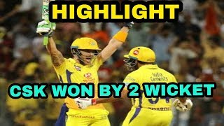 TODAY'S IPL MATCH HIGHLIGHTS