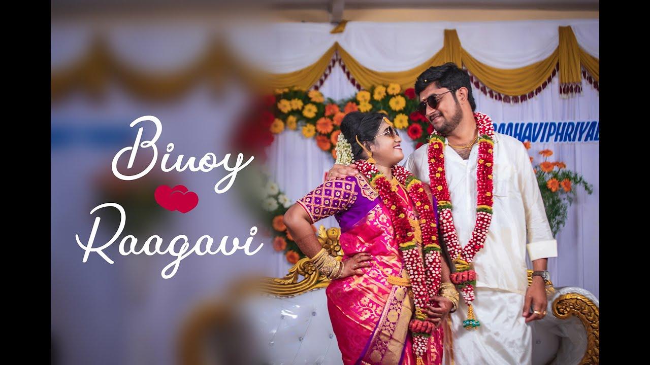 Uyyaram Payyaram Video Song | Binoy + Raahavi | Best Dance Thanjavur Wedding | AK Digital Stills