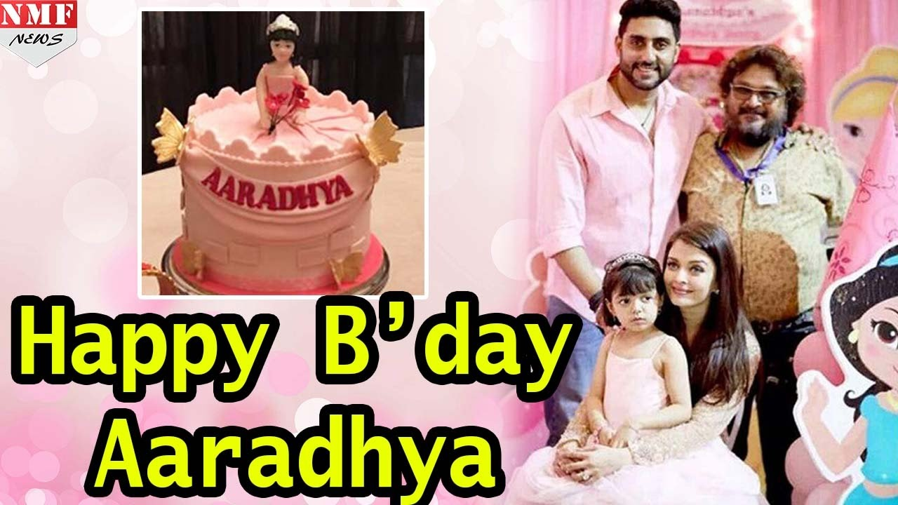 Aishwarya S Daughter Aaradhya Bachchan Birthday Party 2017