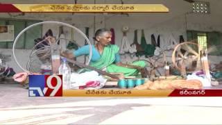 Pawan Kalyan turns handloom