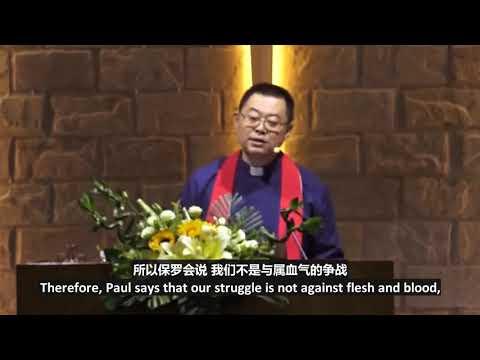 Chinese Erotic Ghost Story [1998]Kaynak: YouTube · Süre: 1 saat24 dakika24 saniye