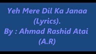 Yeh Mere Dil Ka Jana Ek Akhiri Faisla Hai   Lyrics