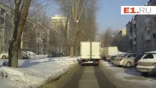 По Екатеринбургу ездит