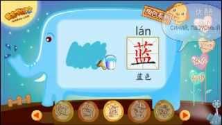 учим китайский язык урок 14
