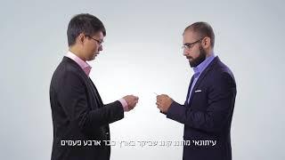 המיזם הישראלי-סיני (כל הזכויות שמורות למלכיאל מלייב)