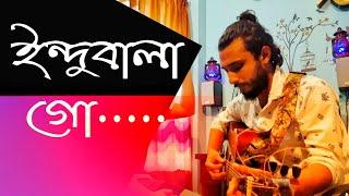 Indubala Go Cover By Safwan Sabbir & Rajon hossain