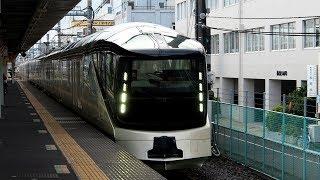 """2019/07/09 【回送】 四季島 E001形 尾久駅   JR East: E001 Series """"Shikishima"""" at Oku"""