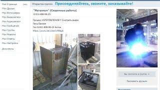 Гаражные ворота для Avito(http://vk.com/antonsvar 8-911-890-90-25 Антон