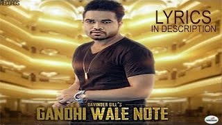 GANDHI WALE NOTE ● DAVINDER GILL Ft BEAT MINISTER ● Official Video ● HAAਣੀ Records Event 2017
