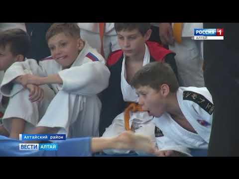 Детский турнир по дзюдо провели в селе Алтайское