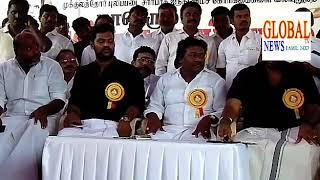 முத்துராமலிங்க தேவர் ஜெயந்திற்கு விதிக்கப்பட்டிருந்த 144 தடையை விலக்க வேண்டும் - முக்குலத்தோர் படை