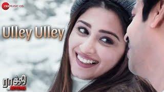 Ulley Ulley Rocky The Revenge | Srikanth & Eshanya Maheshwari | Jeanath & Monika