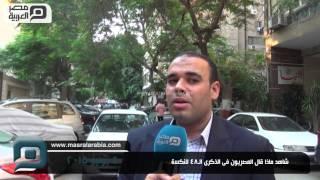 بالفيديو| في ذكرى النكسة.. مواطنون: القومية العربية ضاعت وفقدنا فلسطين