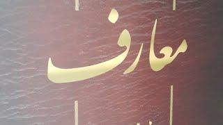 Faik Özdengül, Rumi Aşkın Terapi, 103