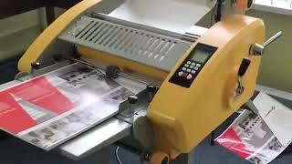 380AB Auto Laminating Machine