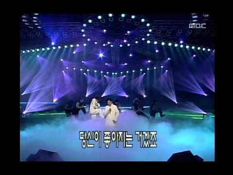 Fly To The Sky - Day By Day, 플라이 투더 스카이 - 데이 바이 데이, Music Camp 19991211