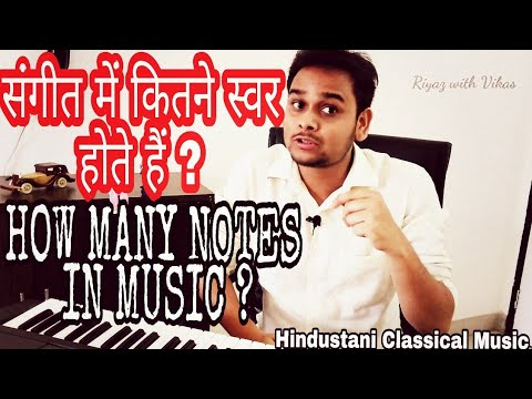Basic theory of Hindustani Classical Music | Vikrit Swar