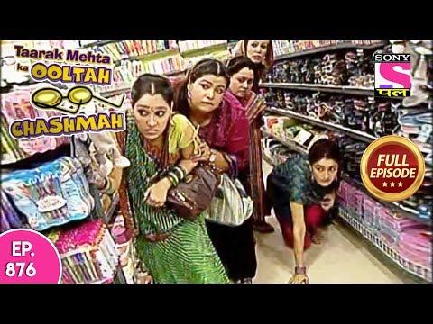 Taarak Mehta Ka Ooltah Chashmah - Full Episode Ep 876 - 18th December, 2017