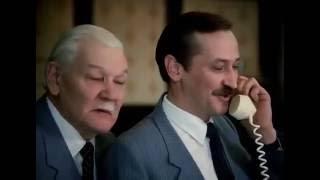 Телефонные переговоры. Фильм «Забытая мелодия для флейты»