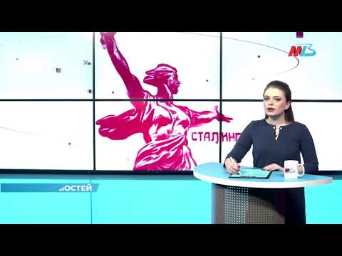 Ведущих МТВ показывают на самом большом светодиодном экране в Волгоградской области