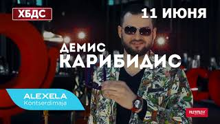 Comedy Club - HBDS show / Comedy Club - ХБДС Шоу. Харламов, Батрутдинов, Карибидис, Скороход