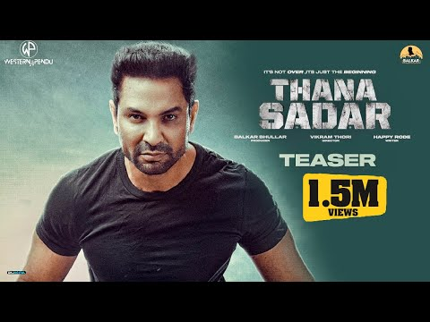 THANA SADAR : Kartar Cheema (Teaser) WesternPendu   New Punjabi Movie 2021   Movie Releasing 1st Oct