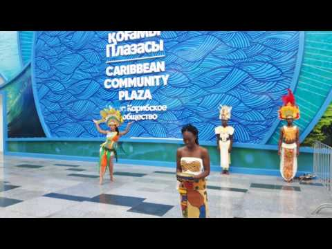 Padiglione Caribbean Community Plaza
