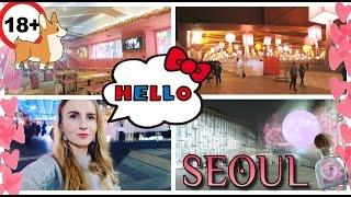 видео Сеульский женский университет