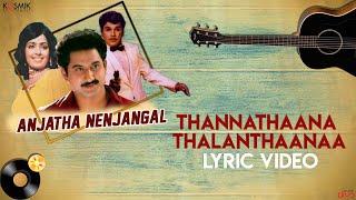 Thanna Thaanaa Thaalam Thaana   Anjatha Nenjangal   Jaishankar   Shankar Ganesh   P Susheela