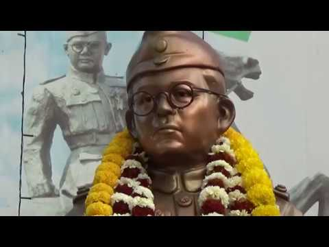 Netaji Subhas Chandra Bose's 120th. Birth Anniversary Celebration At Madhyamgram, Kolkata, India